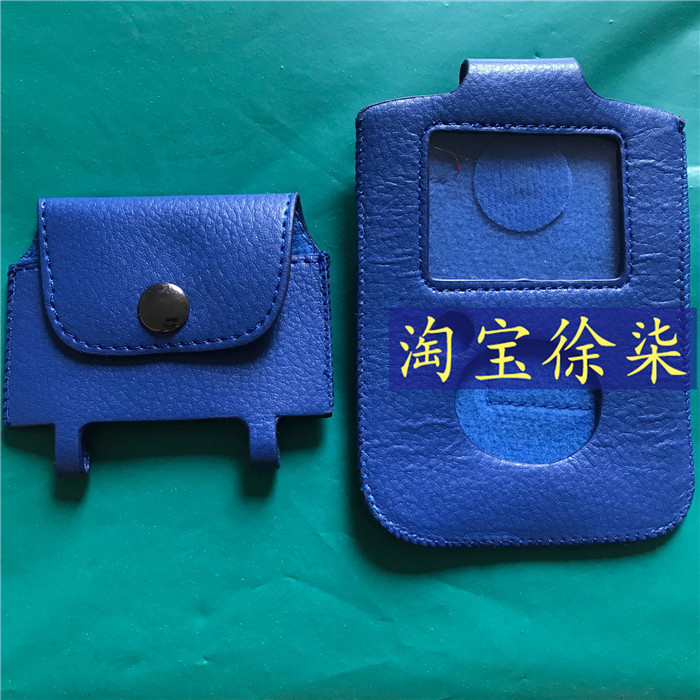 Protect Case Pouch for Handy Baby
