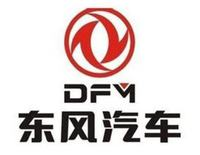 Immo pin code calculation service for dongfeng engine 1 order