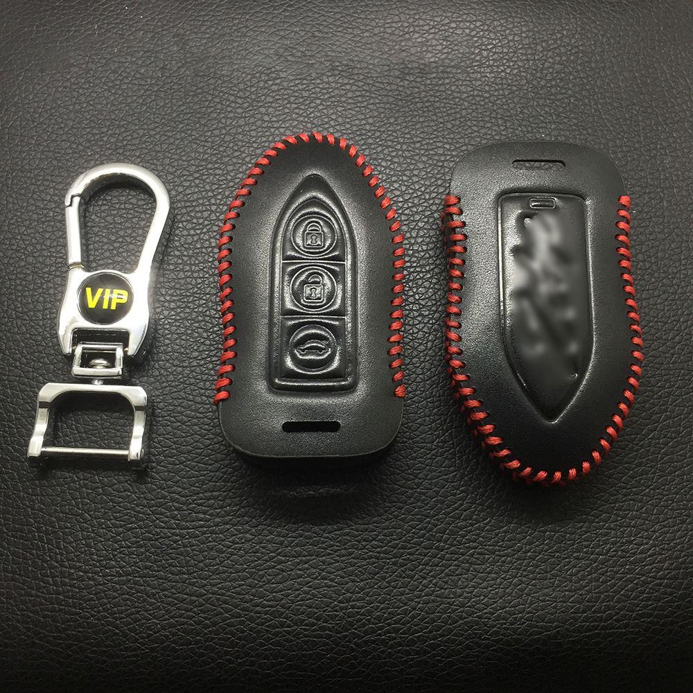 Leather Case for ZOTYE Z500 Bullet Style Smart Card Car Key - 5 Sets