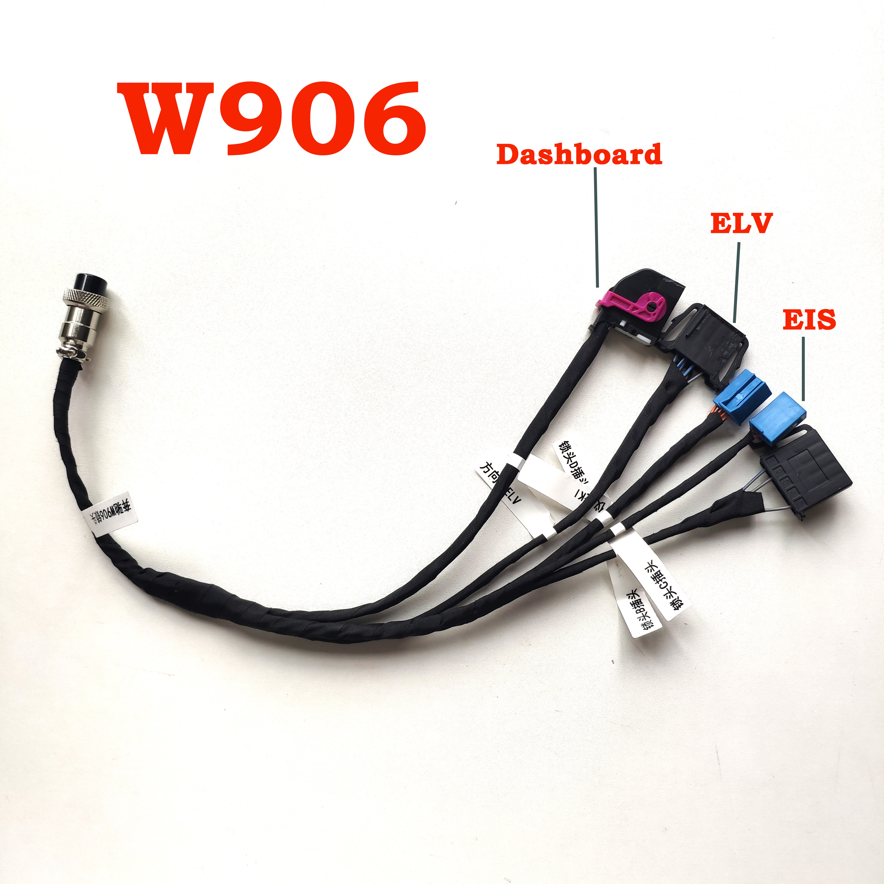 W906 Gearbox TCM 7-G Cable Option Adapter Cables for ELV EIS EZS Dashboard Test Platform