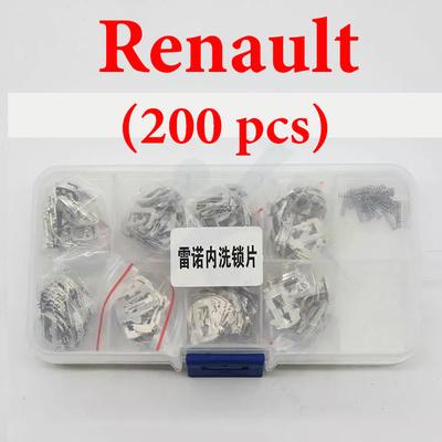 Renault Car lock Reed Locking Plate Inner Milling Locking Tabs ( 200 pcs )
