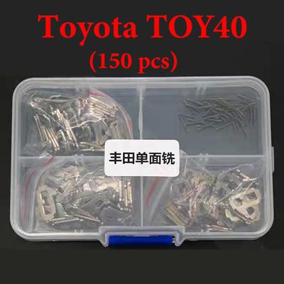 Toyota TOY40 Car lock Reed Locking Plate Inner Milling Locking Tabs ( 150 pcs)