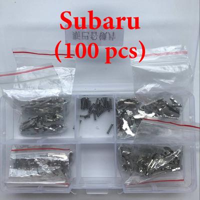 Subaru Car lock Reed Locking Plate Inner Milling Locking Tabs (100 pcs)