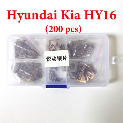 Hyundai Kia HY16 Car lock Reed Locking Plate Inner Milling Locking Tabs ( 200 pcs)