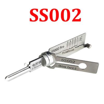 SS002 Locksmith Tool