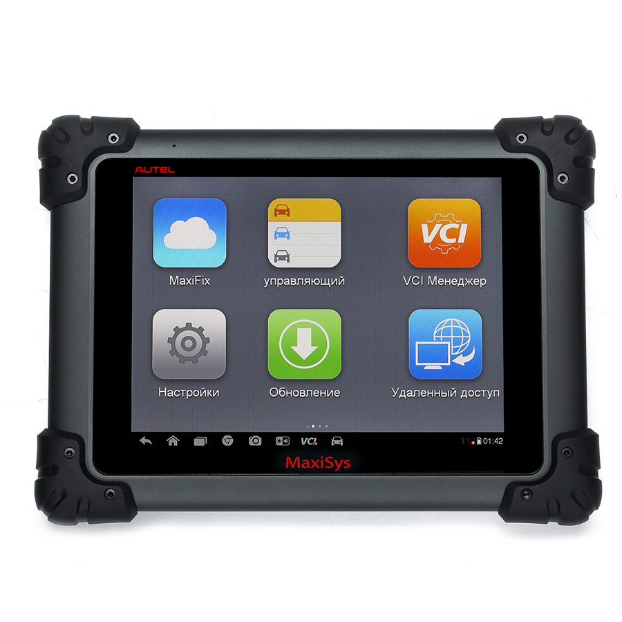 Autel MaxiSys MS908P MS908s Pro - Wifi OBD Full System Diagnostic Tablet with J2534 MaxiFlash Elite