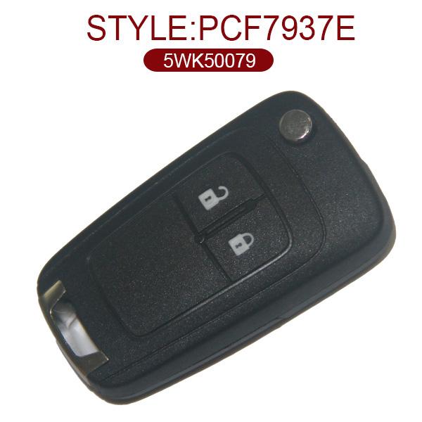 AK022003 for Holden Flip Remote Control Key 2 Button 433MHz PCF7937E 5WK50079
