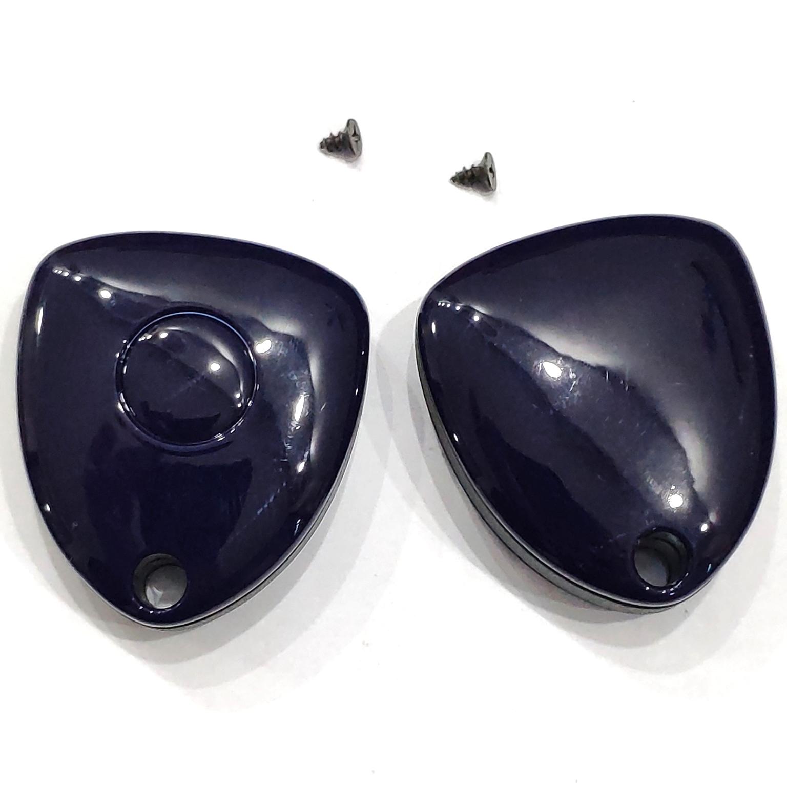 Universal Key Shells Type 12 - 5 pcs/lot