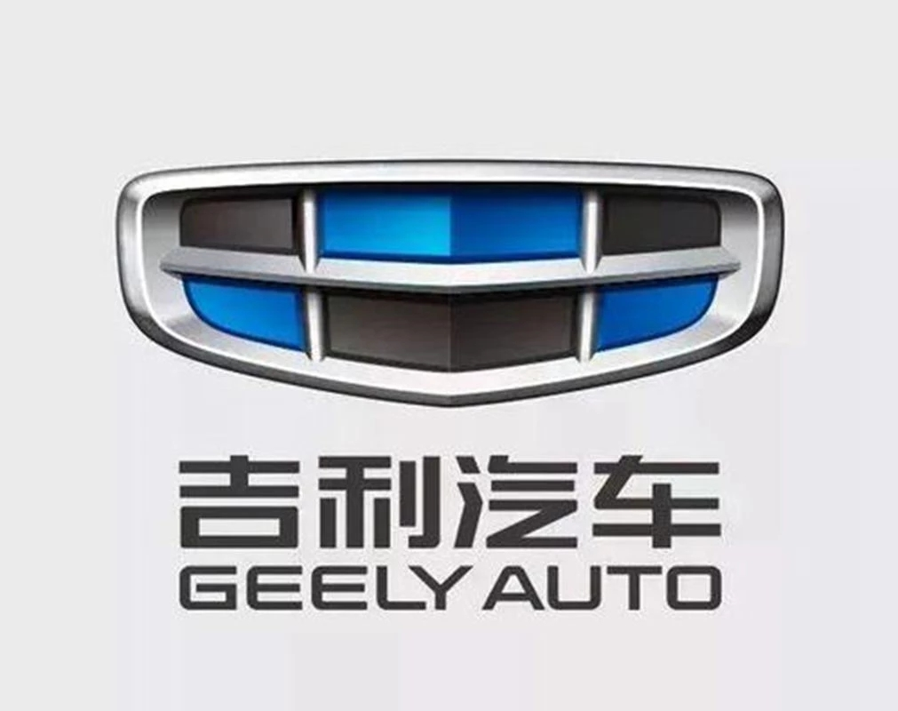 Immo pin code calculation service for geely auto