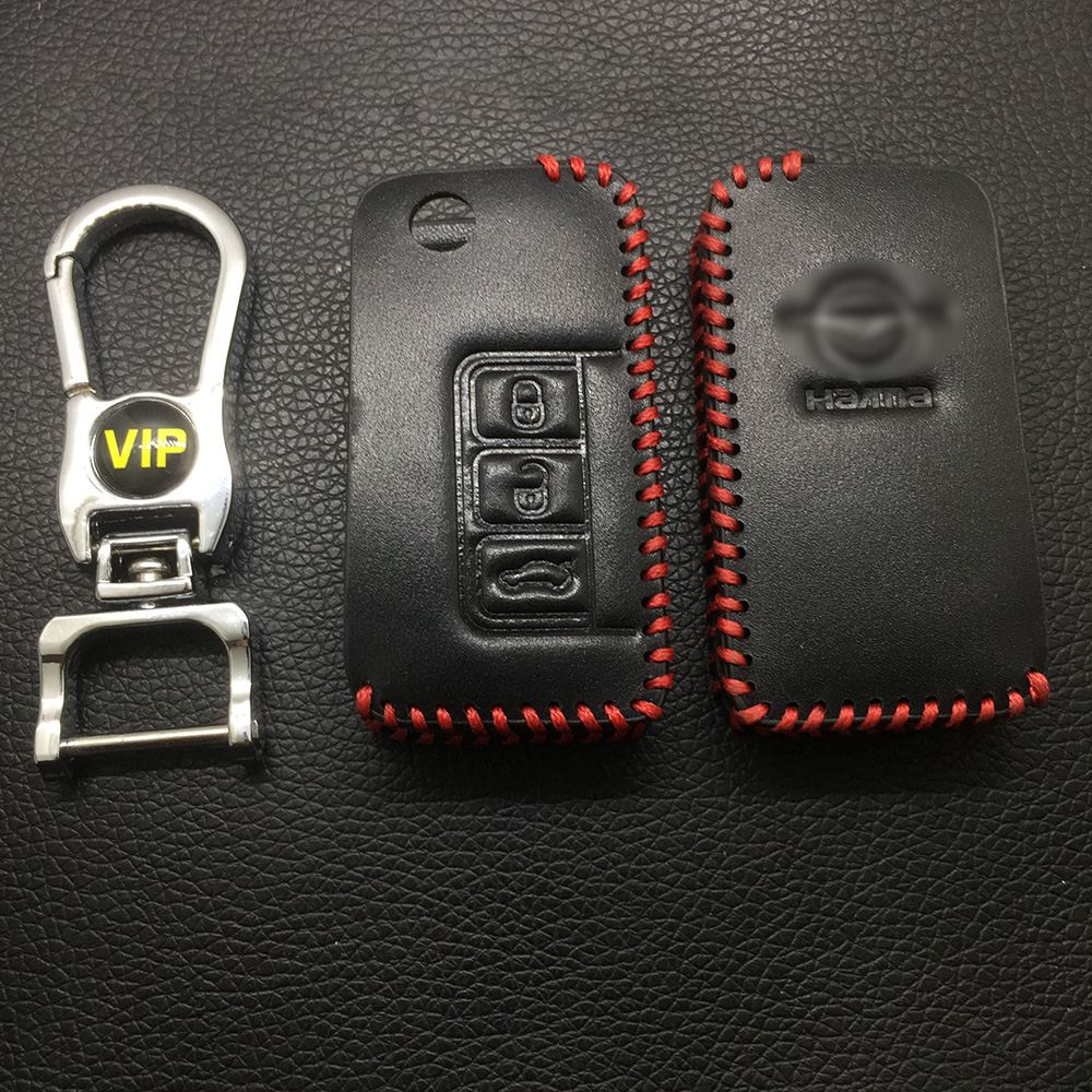 Leather Case for HAIMA Family 3 Buttons Folding Car Key - 5 Sets