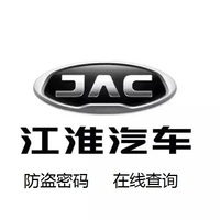 immo pin code calculation service for jac