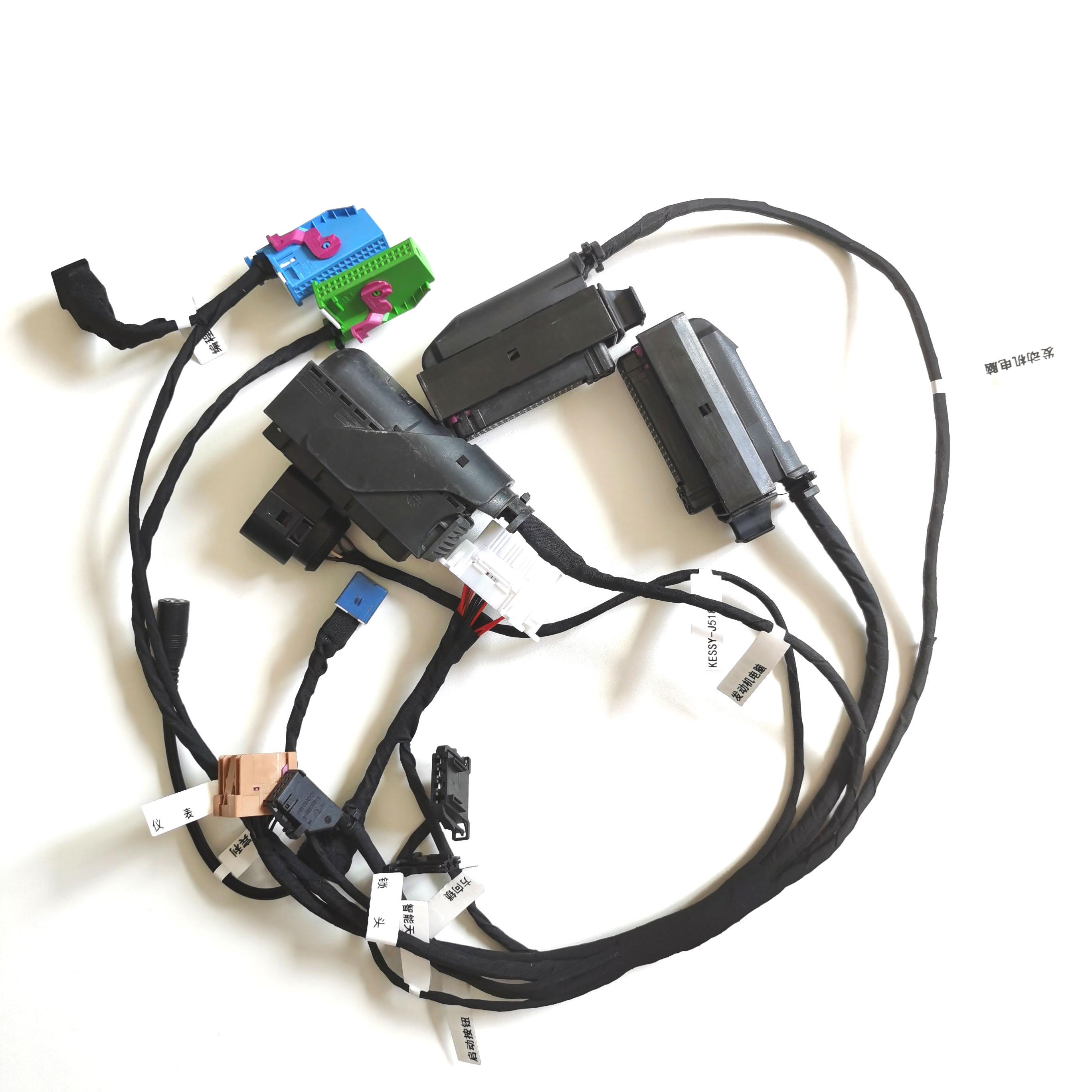 Universal Test Platform Cable for  4th Kessy box immobilizer - Volkswagen Touareg, Bentley, Phaeton