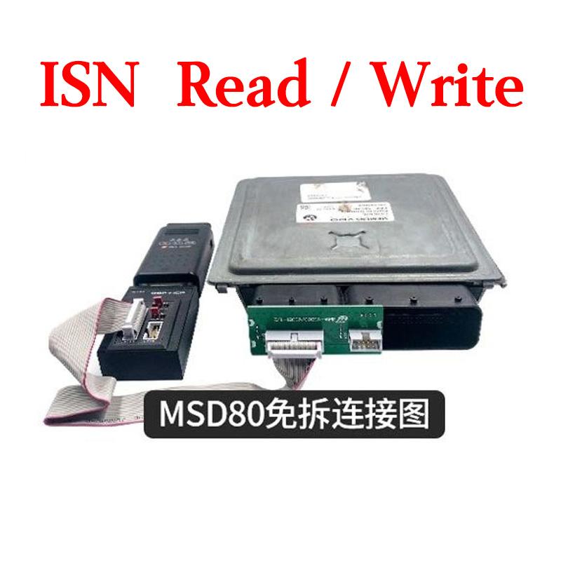Yanhua ISN read-write interface board kit