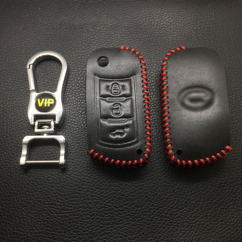 Leather Case for Trumpchi GA3 Folding Car Key - 5 Sets